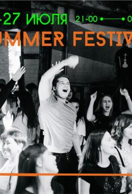 FABRIKA SUMMER FEST