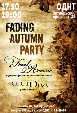 Fading Autumn Party