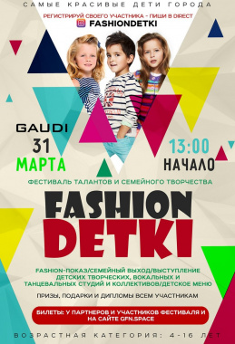 fashion detki
