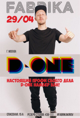 D-ONE