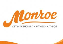 Фитнес-клуб «Монро»