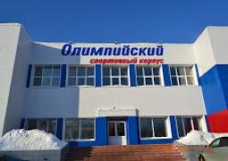 Спортивная школа олимпийского резерва «Салют»