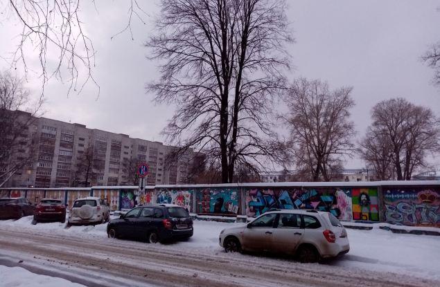 В Кирове ожидаются перепады температур