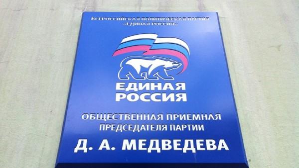 В Кировской области пройдет неделя приемов граждан