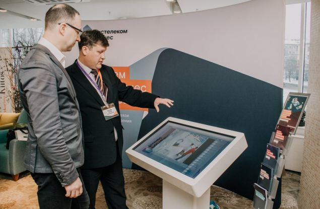 «Ростелеком» представил кировским бизнесменам ИТ-решения для работы с клиентской базой