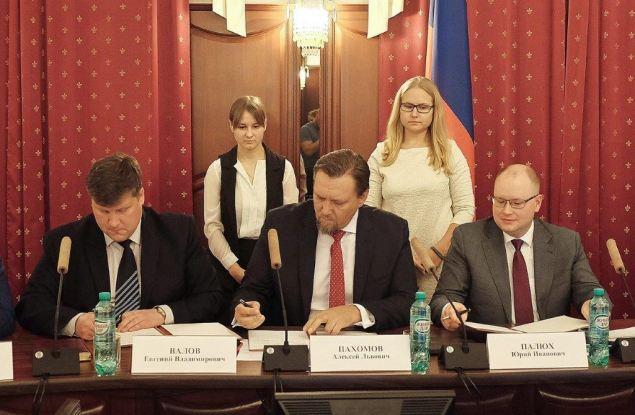 «Ростелеком», МТС и Правительство Кировской области намерены развивать цифровую инфраструктуру региона