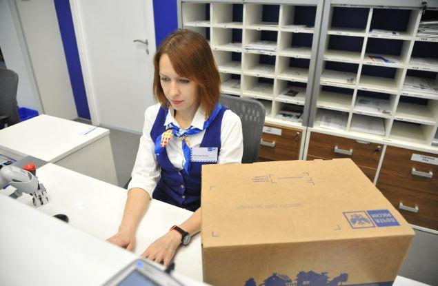 Жители области с начала года отправили более 40 тысяч посылок с помощью цифровых сервисов