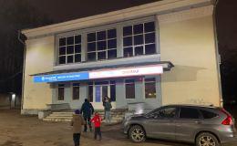 В бывшем кинотеатре «Мир» откроют шоу-рум