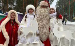 Сказочный персонаж из Кировской области получил паспорт