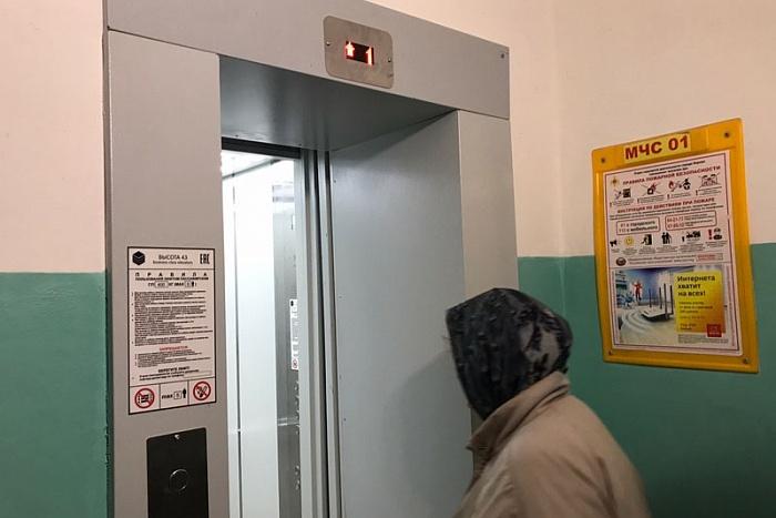 В многоквартирных домах города установили 156 новых лифтов