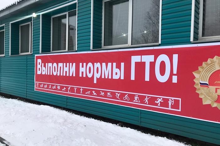 В Зуевке открылась новая спортивная площадка