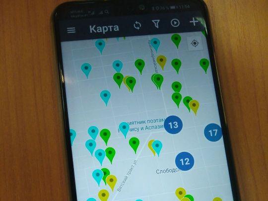 Места накопления ТКО будут мониторить с помощью мобильного приложения