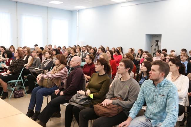 В университетской «Точке кипения» прошел региональный форум «Психология для жизни»