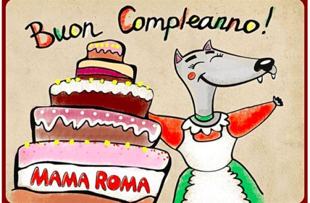 «Mama Roma» в Кирове отмечает двухлетие