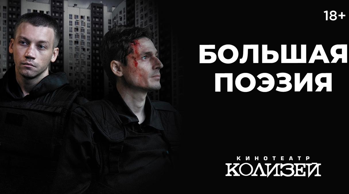 Новый фильм Александра Лунгина покажет только один кинотеатр в Кирове