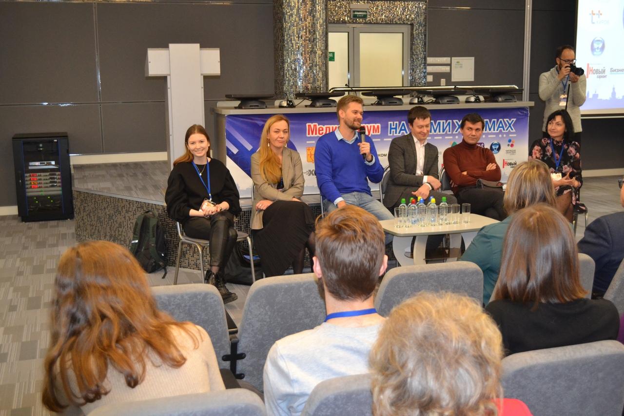 Более 400 человек стали участниками медиафорума в Кирове