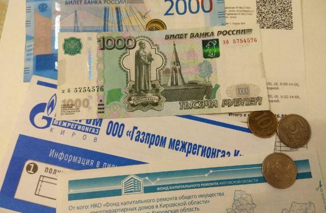 ФАС России проверит тарифы на услуги ЖКХ в Кировской области