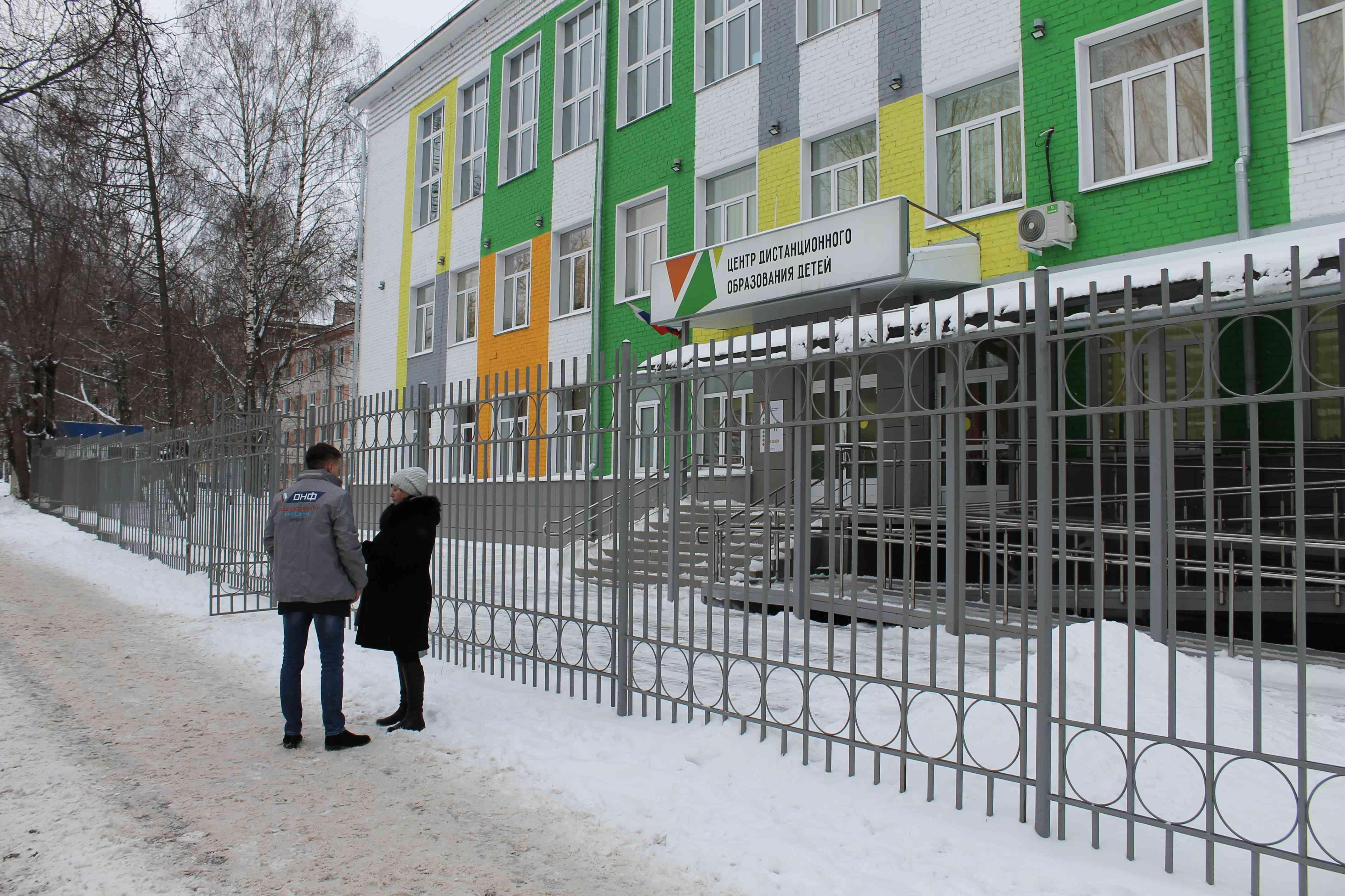 В Кирове обучающиеся на дому дети-инвалиды уже год не получают положенного бесплатного питания