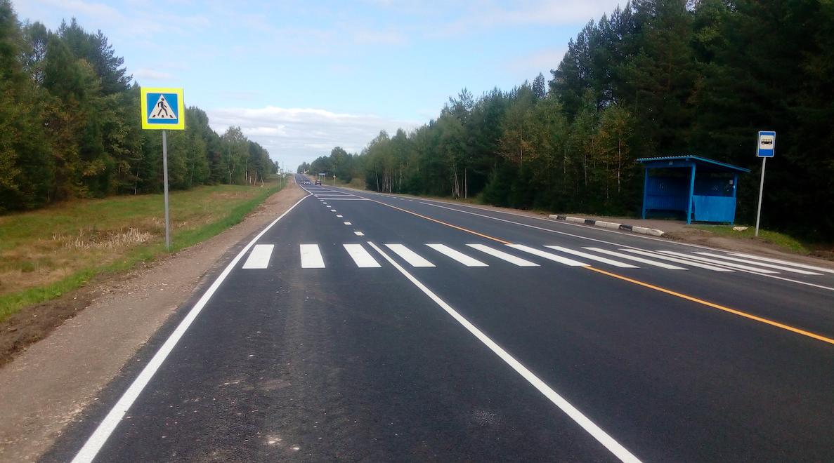 В Кировской области подвели первые итоги реализации нацпроекта «Безопасные и качественные автомобильные дороги»