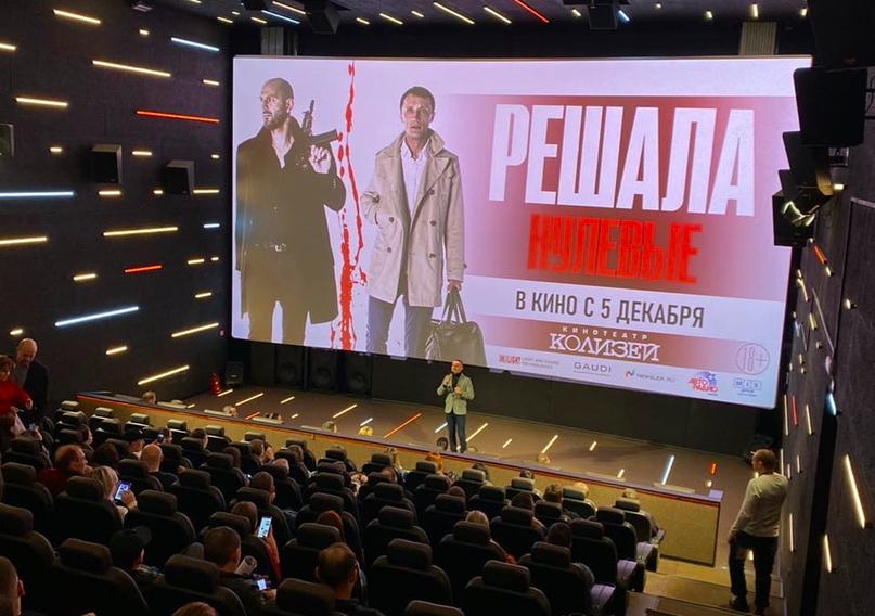 Константин Озеров представил в Кирове свой новый фильм