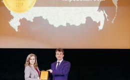 Строительная компания «Кировспецмонтаж» отмечена Золотым знаком — Надежный Застройщик России — 2019.