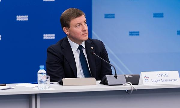Проектный офис «Единой России» распространит практики народного бюджетирования во всех регионах