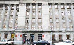 Министерство здравоохранения Кировской области получило престижную премию Росздравнадзора