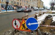 КТК обновила 100 метров трубопровода ГВС на ул. Лепсе