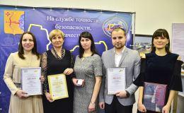Продукция «УРАЛХИМа» вошла в «100 лучших товаров России»