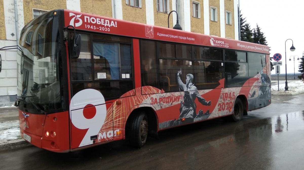Топ-5 хороших новостей Кирова за 9 декабря