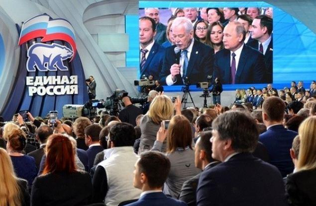 В «Единой России» дали старт проекту по увековечению памяти героев России