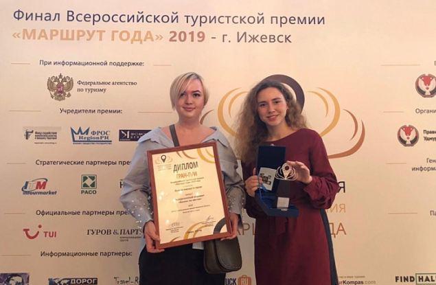 Кировская область в десятке лучших регионов России в сфере событийного туризма