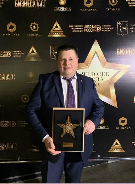 Связистом года в Кирове стал топ-менеджер МегаФона