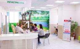 В Кировской области цифровизация здравоохранения помогает влиять на демографию