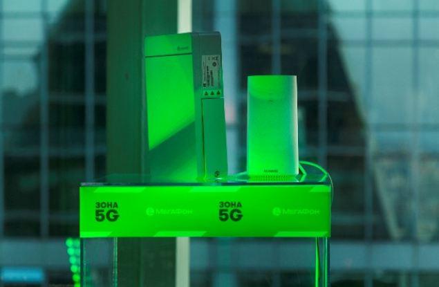 МегаФон будет развивать 5G совместно с другими операторами
