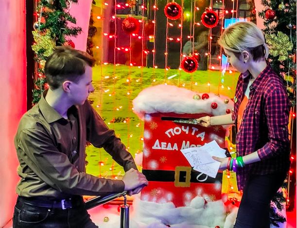 Где отправить письмо Деду Морозу