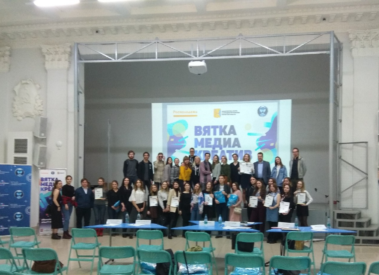 В Кирове выявили «интерпродвинутых» и «медиаактивных» студентов