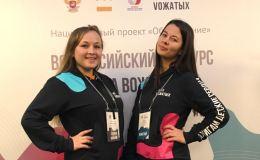 Топ-5 хороших новостей Кирова за 13 декабря
