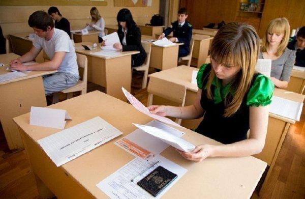 Эксперты выступили за отмену обязательного ЕГЭ по иностранному языку