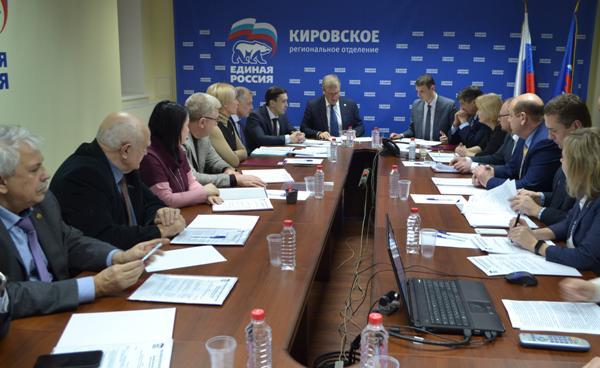 Игорь Васильев принял участие в заседании президиума «Единой России»