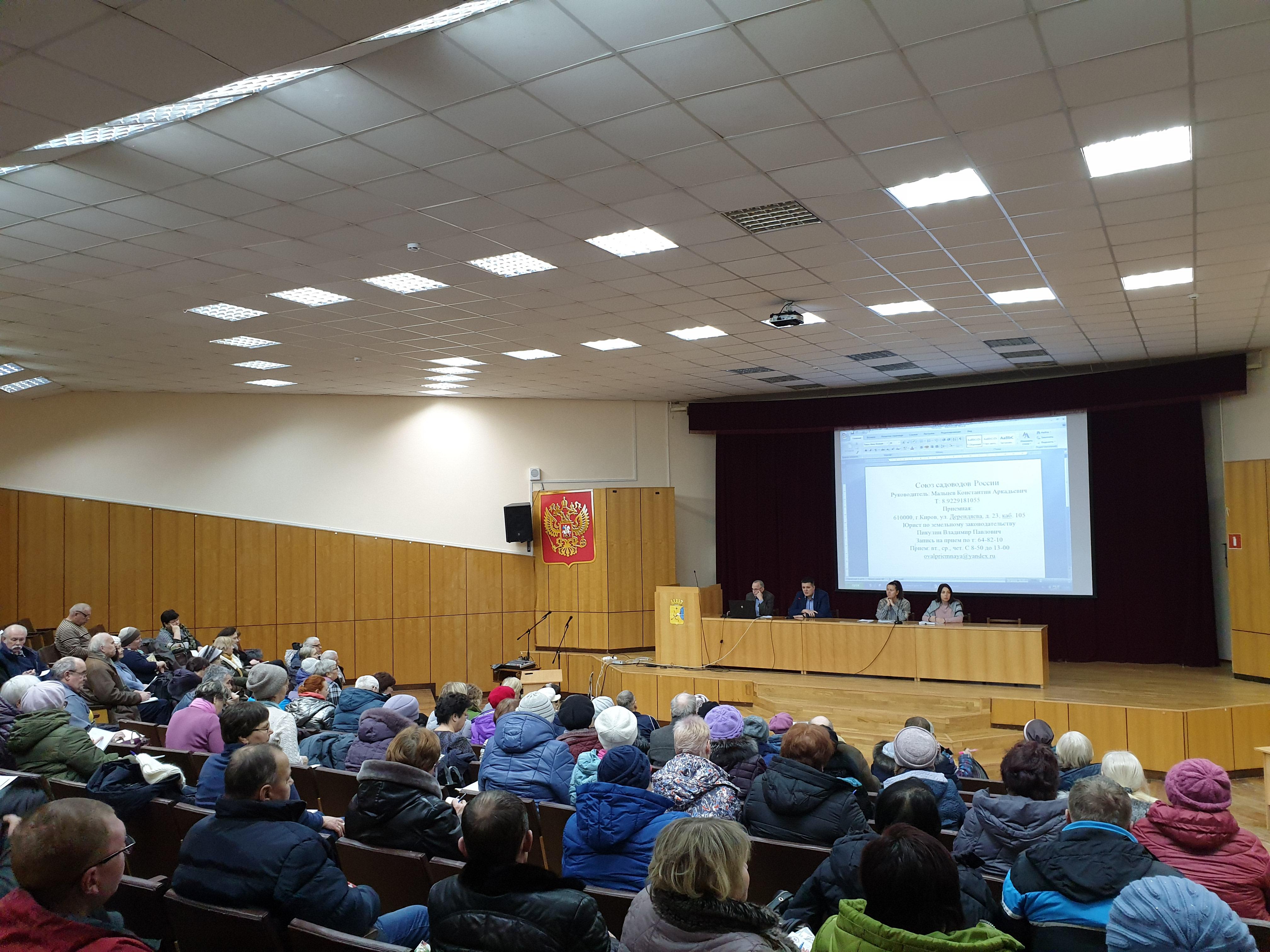 Председатели СНТ разобрали стаж и пенсии