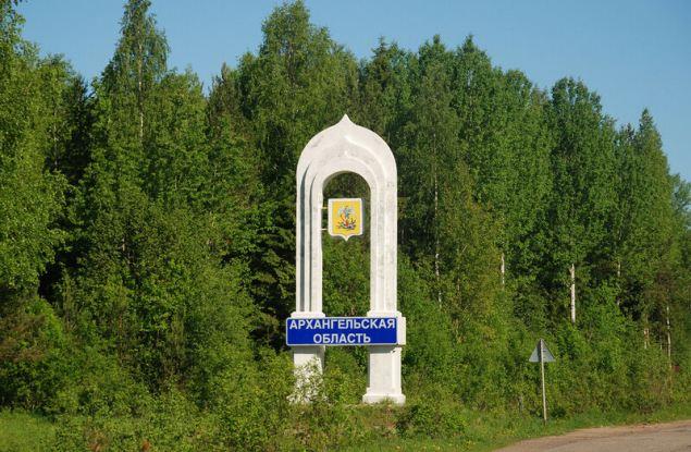 Кировская область установила  границу с Архангельской областью
