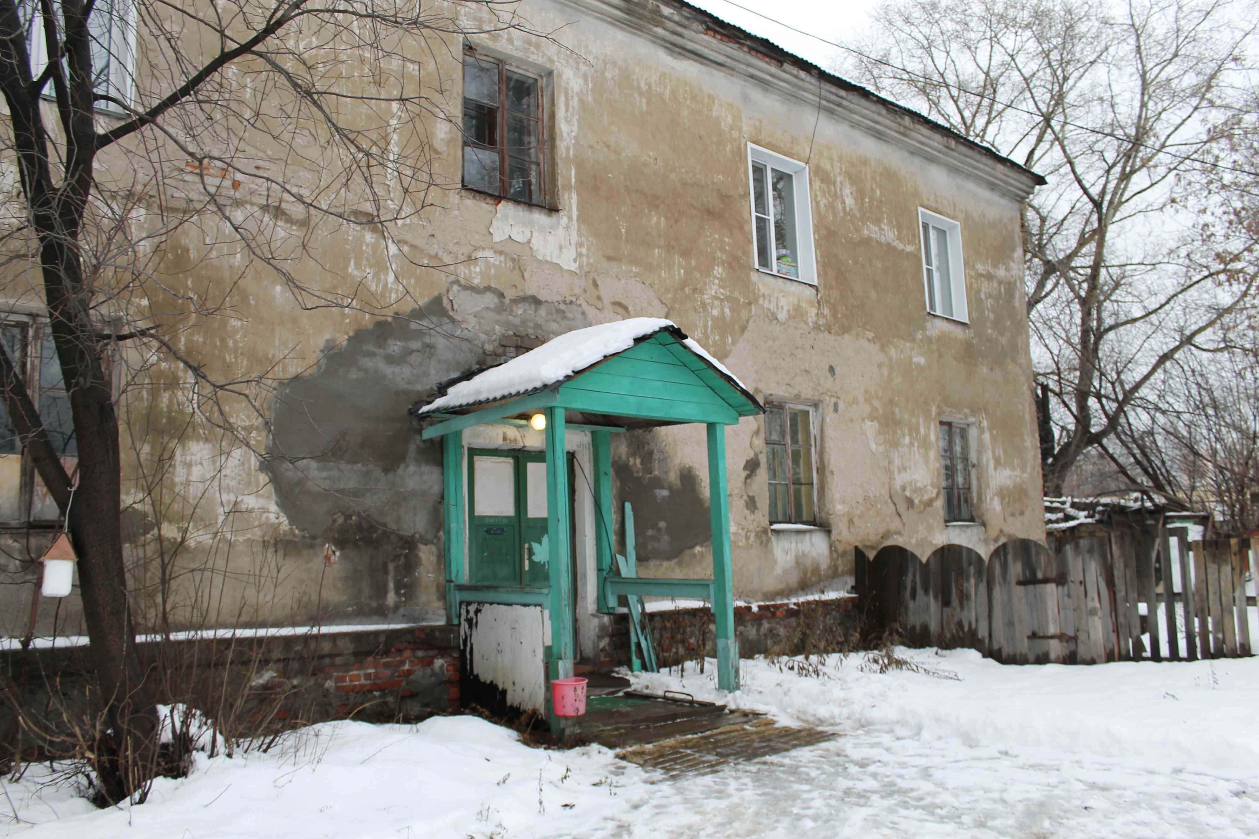 Семье пенсионеров из Кирова выплатили компенсацию за аварийное жилье