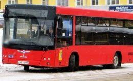 Сегодня на улицах города работает новый автобусный маршрут