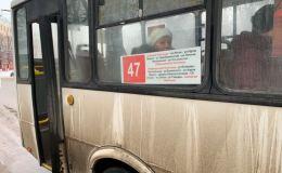 Новый маршрут связал две кировские больницы