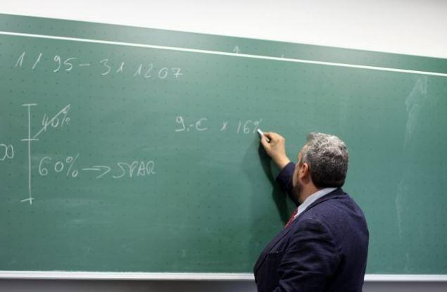 10 земских учителей на всю Кировскую область