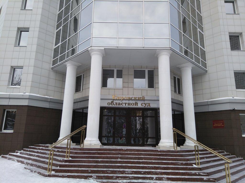 За жестокое убийство малолетней дочери Марии Плёнкиной дали 13 лет