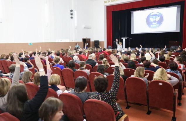 Праздник талантливых учителей, устремленных в будущее