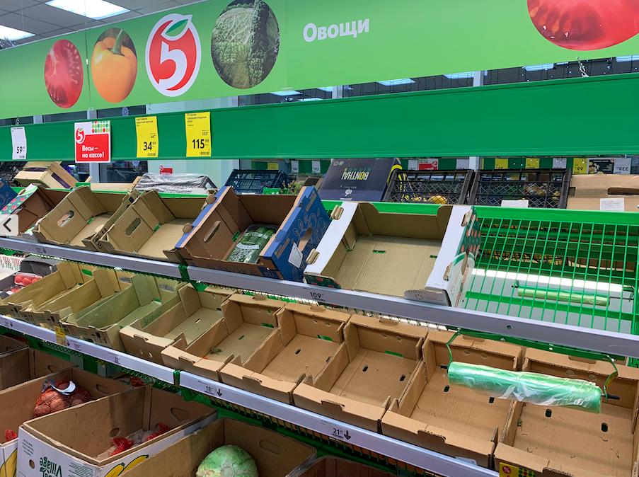 За год в Кировской области серьезно подорожали крупы, но подешевели овощи