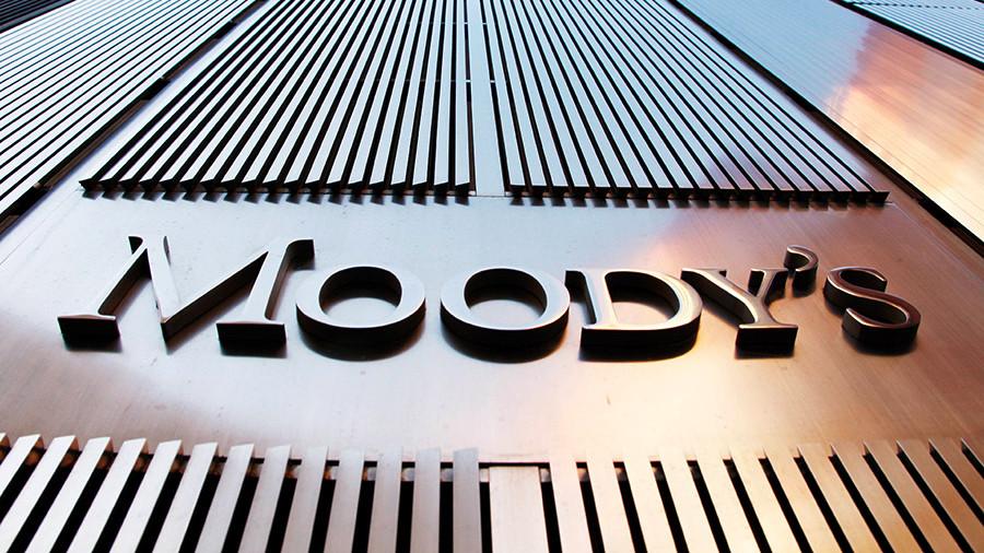 Международное агентство Moody's представило анализ стабильности работы НБД-Банка
